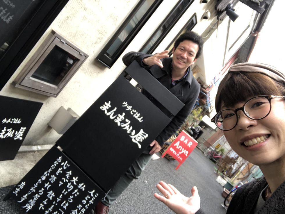 看板オーダー制作大阪chapechapic
