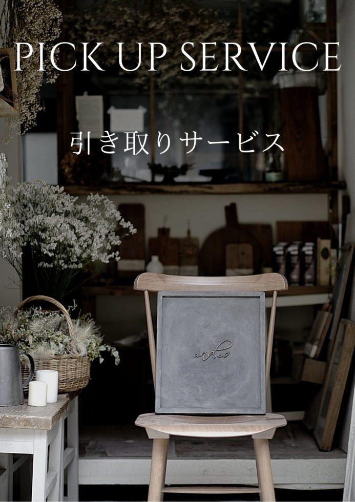 撮影ボード大阪