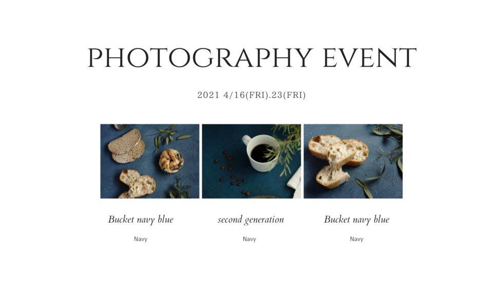 写真撮影撮影ボード新作